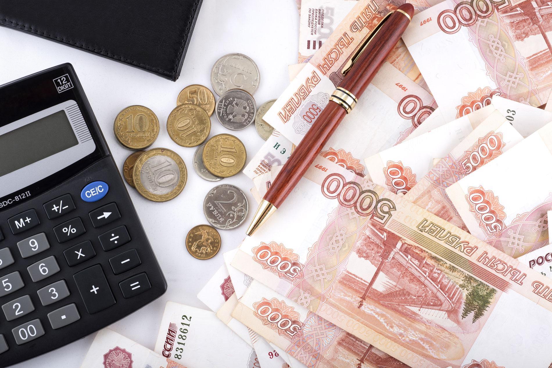 выплата дивидендов денежными средствами